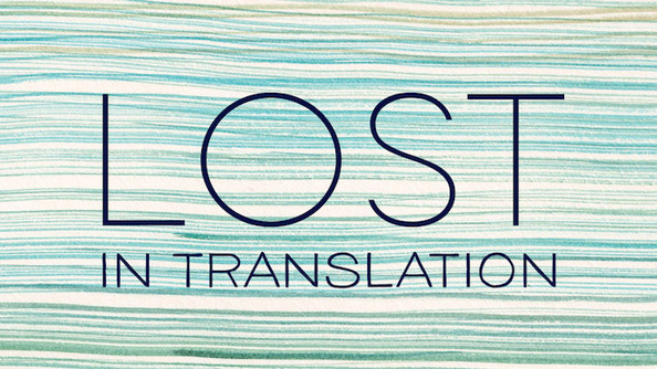 a literary analysis of lost in translation Feel free to share your own analytical takeaways from lost in translation, as well as your interpretation of why sofia coppola shot the whisper scene the way she.