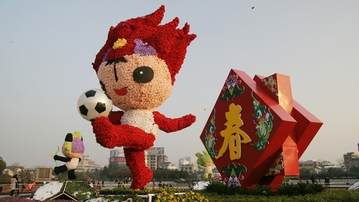 The Best and Worst Olympic Mascots