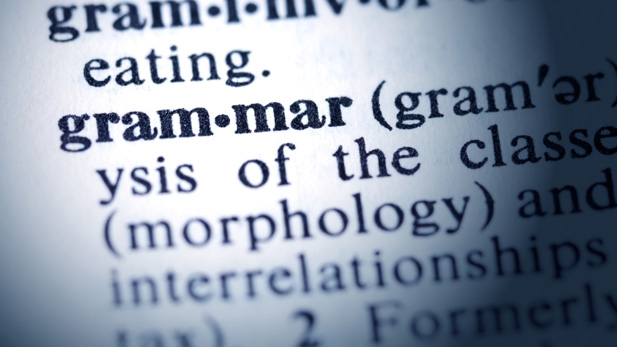 Geek Quiz: Grammar Quiz