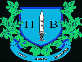 The Think Tank: Phi Beta Dagger is 'Bout to Blow Your MIND